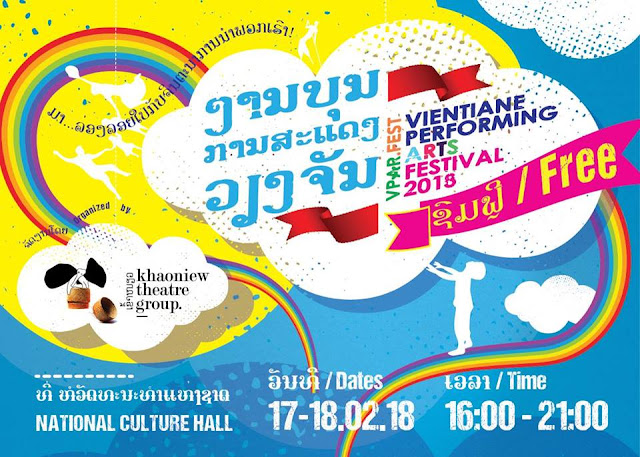 Vientiane Performing Arts Festival 2018