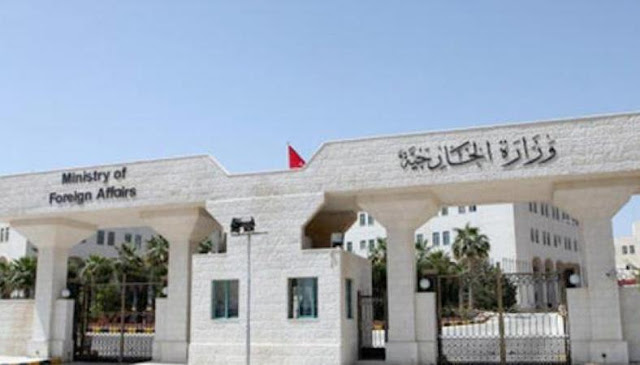 الأردن تقرر تعيين قائم بالأعمال بالإنابة في سفارته بدمشق.