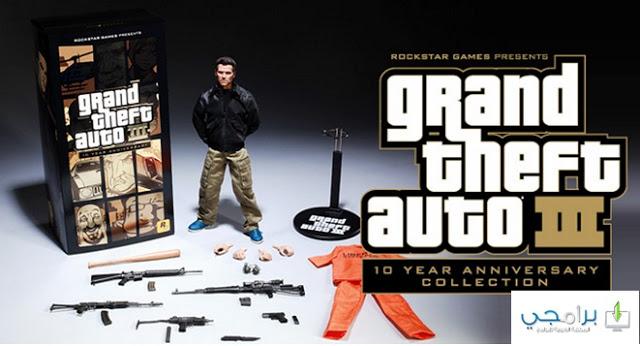 تحميل لعبة جاتا 10 للكمبيوتر كاملة من ميديا فاير برابط واحد مباشر مضغوطة بحجم صغير download gta 10
