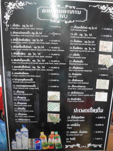 vientiane food menu and price
