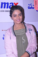 Sri Mukhi in Denim and Jacket at Max Summer Collection Launch  Exclusive 028.JPG