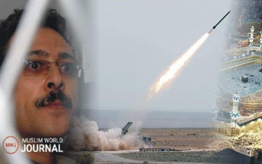Tokoh Syiah Houthi tewas setelah ancam serang kabah