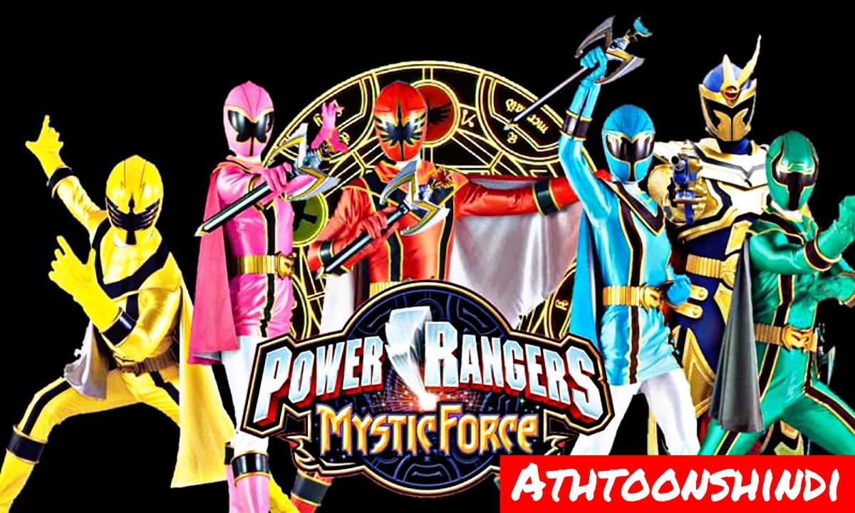 power ranger full movie download in hindi hd