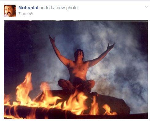 mohanlal facebook