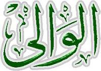 elaj-e-azam ya walio benefits in urdu