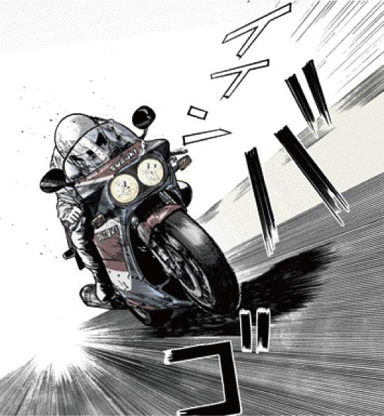 Suzuki GSXR Illustration by Image Shohei Harumoto