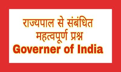 Rajyapal in Hindi