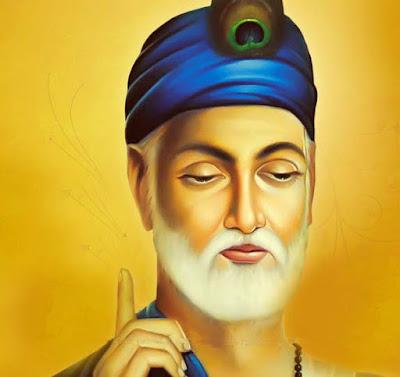 Kabir Das Jayanti Importance
