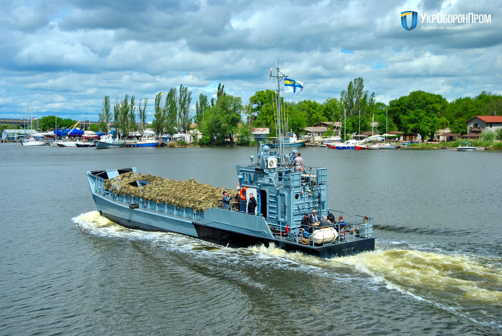 МСЗ завершив ремонт десантного катеру ВМСУ Сватове
