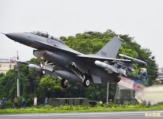 F-16V Taiwan