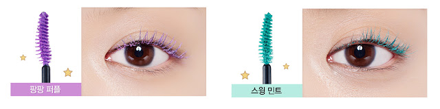 mascara color lila turquesa