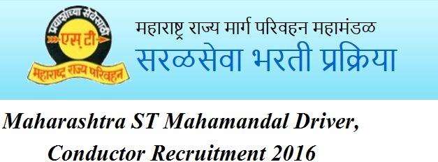 Maharashtra ST Mahamandal Driver, Conductor Recruitment 2016