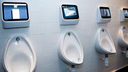 Створений 'найрозумніший' туалет в світі