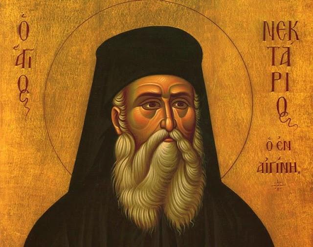 Ο Άγιος Νεκτάριος και ο Παύλος Μελάς