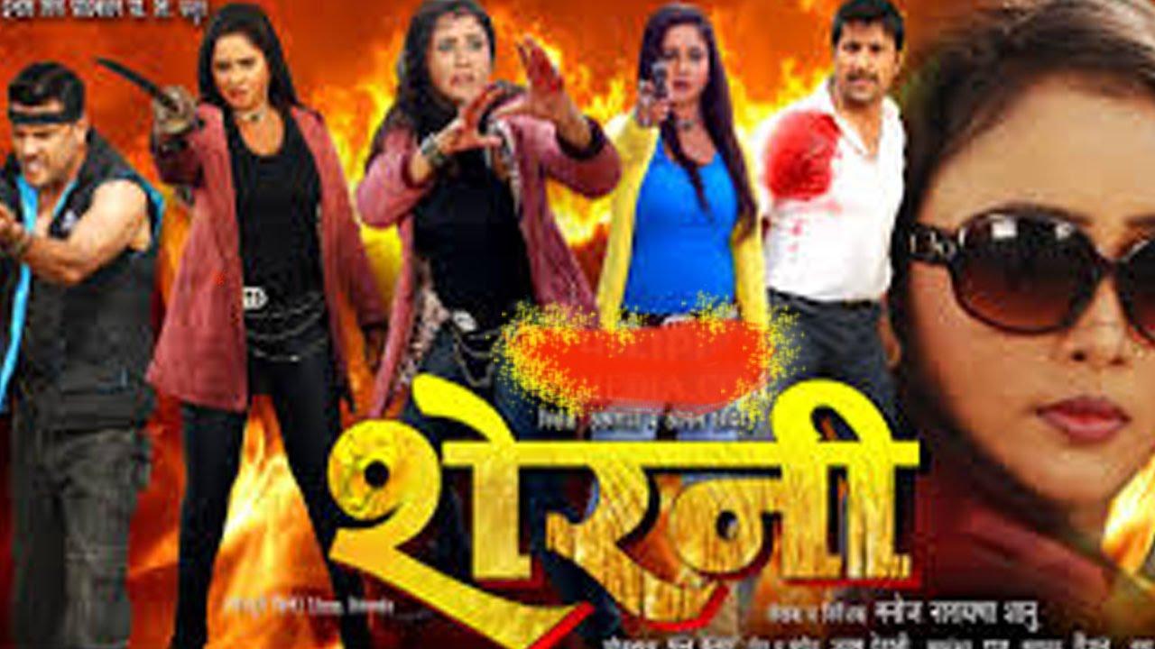Bhojpuri Full Movie | New Bhojpuri Film, Bhojpuri Full