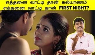 Tamil Serial Trolls | Kichdy