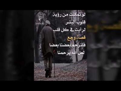 كلمات وحكم جميلة بالصور