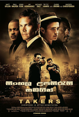 Takers (2010) Sinhala Sub