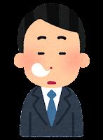 スーツを着た男性のイラスト(居眠り)