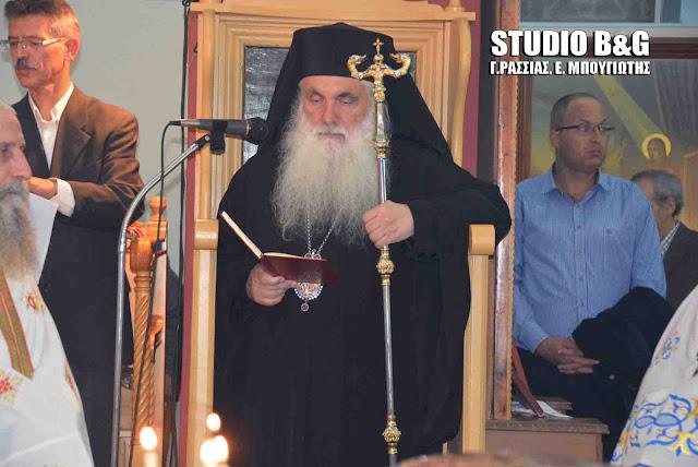 Γιόρτασαν τον Άγιο Νεκτάριο στο Άργος (βίντεο)