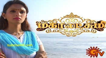 Mahalakshmi 29-03-2017 | Sun TV Serial