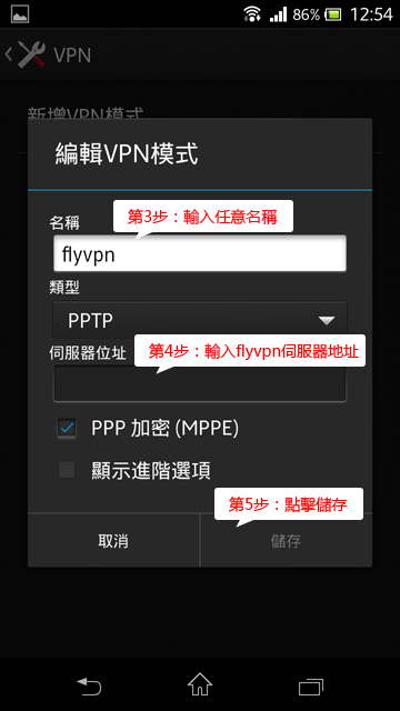 Zero vpn for pc filehippo