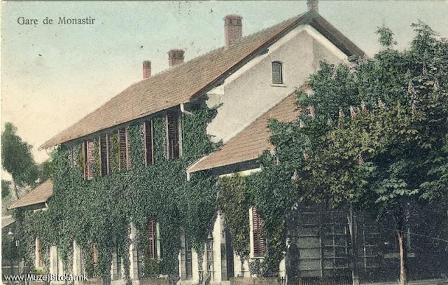 Железничката станица 1907 година на разгледница испратена до: Госпоѓица: Вукосава Поповиќ Ратарска 15 Београд Битољ, 29 новембар 1912 Поздравља све Бошко. Железничката станица е изградена во 1894 година како и пругата од Битола до Солун. Работите почнале во 1891 година а во 1894 година свечено е предадена во употреба. Железничката врска од Солун до Битола стана важен фактор за развитокот на градот и регионот, исто така. Преносот на стоки од пристаништето во Солун до внатрешноста на европскиот дел од Отоманската Империја се забрза, жителите се запознаа со европските стоки, а и стоки произведени од домашните земјоделци и сточари можеа да се продаваат во другите региони. Исто и армијата имаше голема корист од оваа врска за брзо пренесување на трупите, воен материјал и оружје.