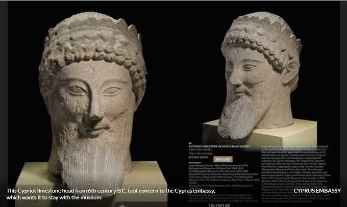 Πουλήθηκαν τελικά στη Νέα Υόρκη 23 αρχαία αντικείμενα από Κύπρο και Ελλάδα..!