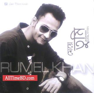 Meye Tumi by Rumel Khan 2011 Eid album Bangla mp3 song free download