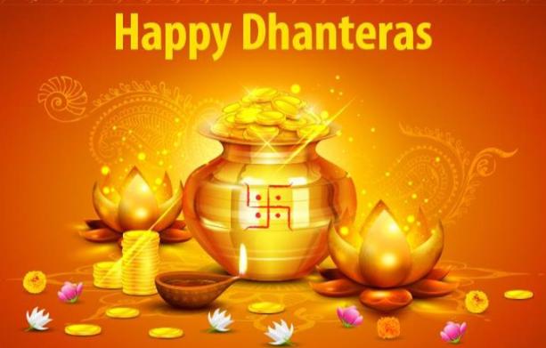 Happy Diwali | Dhanteras | Wallpapers | Sayings | Happy Diwali Status | Happy Diwali Wishes