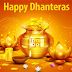 Happy Diwali | Dhanteras | Wallpapers | Sayings | Happy Diwali Status | Happy Diwali Wishes