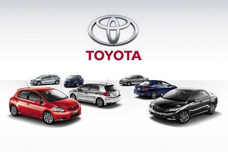 Mobil Toyota Yang Semakin Mendunia