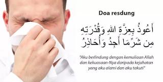 Doa Resdung