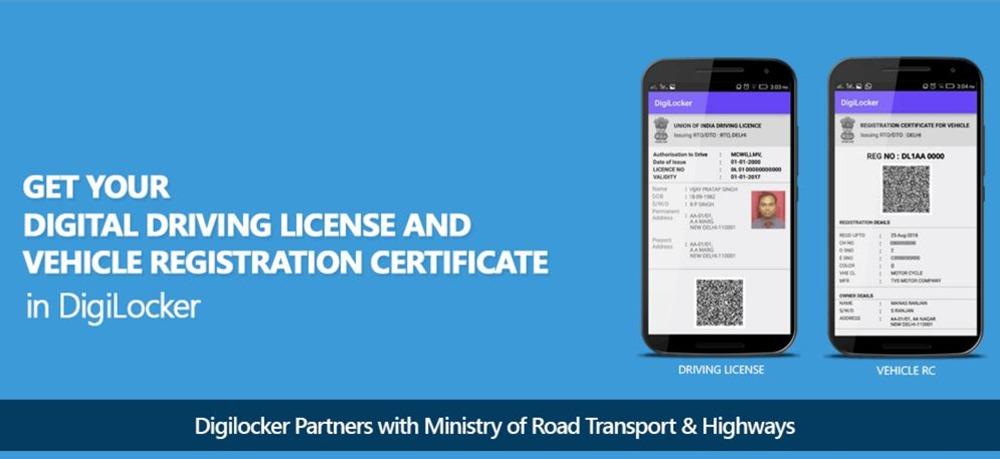 DigiLocker Enables Digital Driving Licence and Vehicle Registration