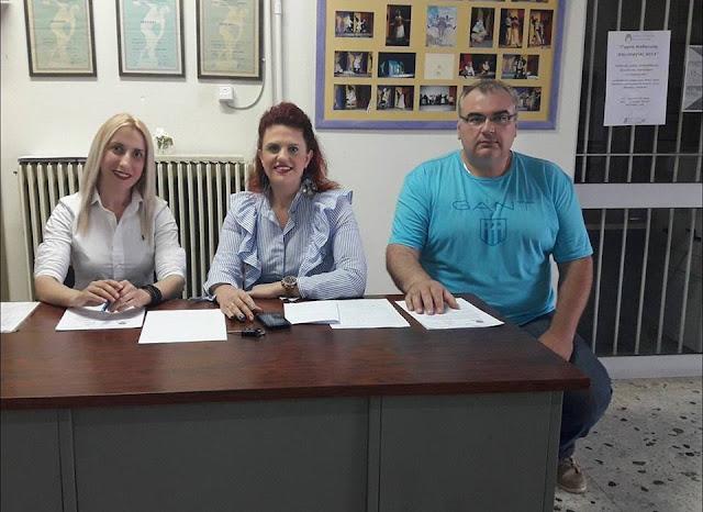 """Νέο Δ.Σ. στην """"Ένωση Συλλόγων Γονέων"""" του Δήμου Ναυπλιέων"""