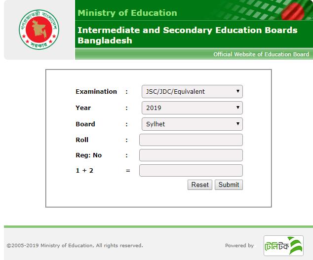 education board result  web based result  ssc result 2019 bd  ssc result 2019 marksheet ssc result with marksheet