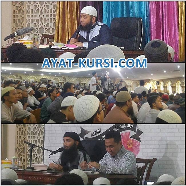 http://www.ayat-kursi.com