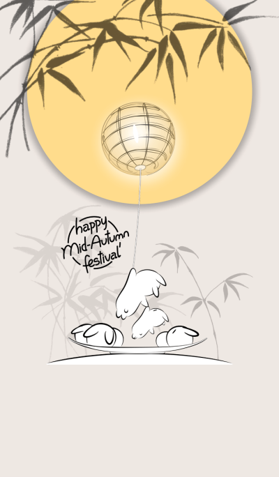 Happy Moon Festival (simple style)
