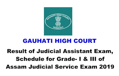 Gauhati High Court Notification: Result of Judicial Assistant Exam, Schedule for Grade- I & III of Assam Judicial Service Exam 2019