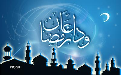 صور صور عن اخر رمضان 2019 صور عن العشر الاواخر 27917hlmjo.png
