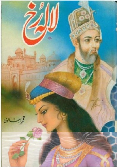 best urdu novels, free urdu novels, Urdu Historical Books, Urdu novels, Urdu Books, Urdu,