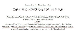 Bacaan Doa Saat Menerima Zakat Fitrah