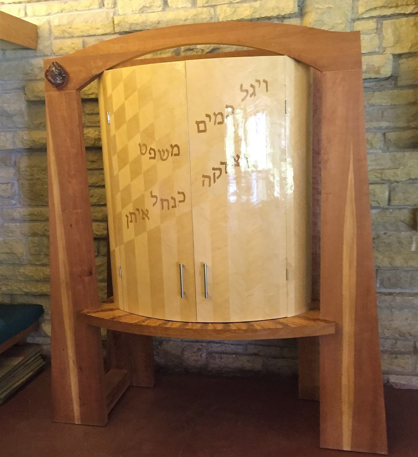 Our Guide Pointed Out The Torah Cabinet In A Room At The End Of The Long  Hallway: