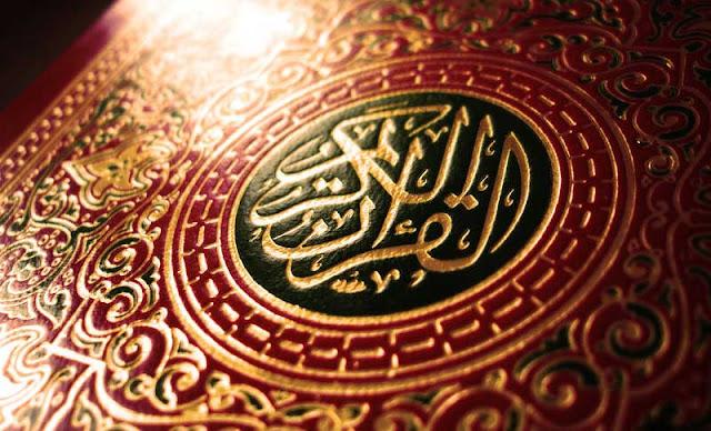 Dasar Islam dan Hukum-Hukum Islam