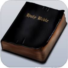 WE TRUST IN THE HOLY BIBLE, THE INSPIRED WORD OF GOD.