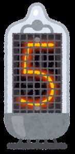 ニキシー管のイラスト(5)