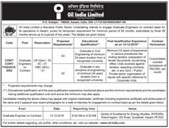 OIL Recruitment 2017, http://www.oil-india.com