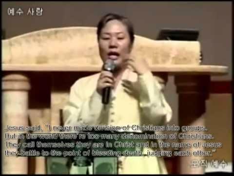 Pastor Hyun Sook Na
