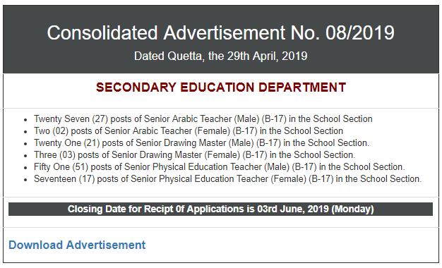 BPSC Advertisement 08/2019