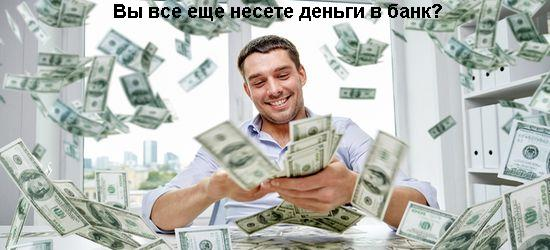https://login.forex-bcs.ru/ru/registration?partnership_id=68939